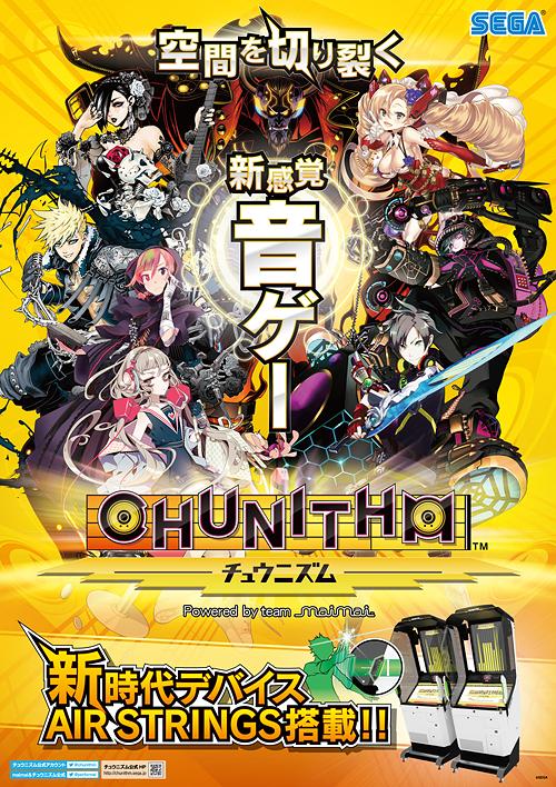 《News!》7月16日より稼働中のSEGA様のアーケードゲーム「CHUNITHM(チュウニズム)」に、あべにゅうぷろじぇくと feat.佐倉紗織が書き下ろし楽曲を提供致しました! http://t.co/retkTfodKl http://t.co/xIeay9HCvU