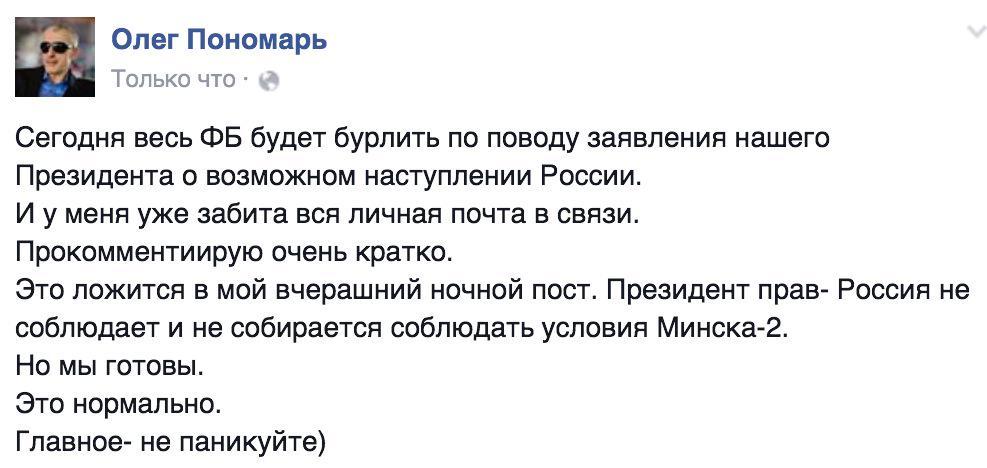 Налоговики задержали фуру, на которой пытались вывезти миллион гривен мелочью, полученный от продажи гумпомощи на Донбассе - Цензор.НЕТ 7846