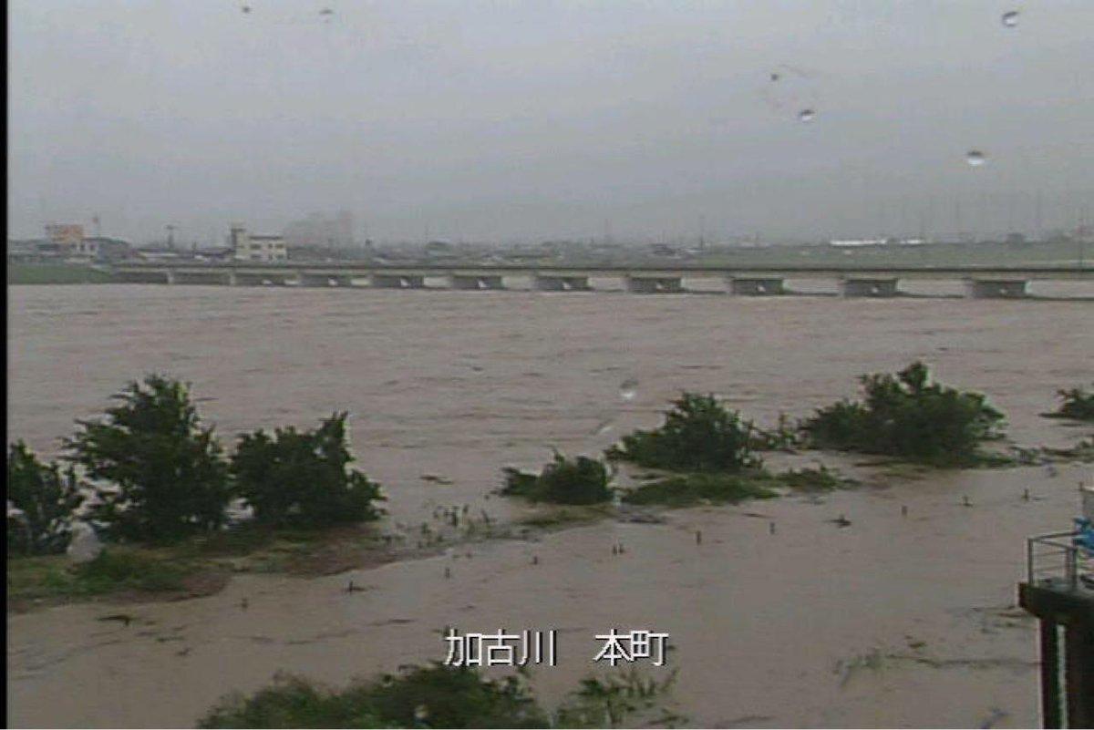 加古川がメコン川に http://t.co/pUdKfzt6Ba