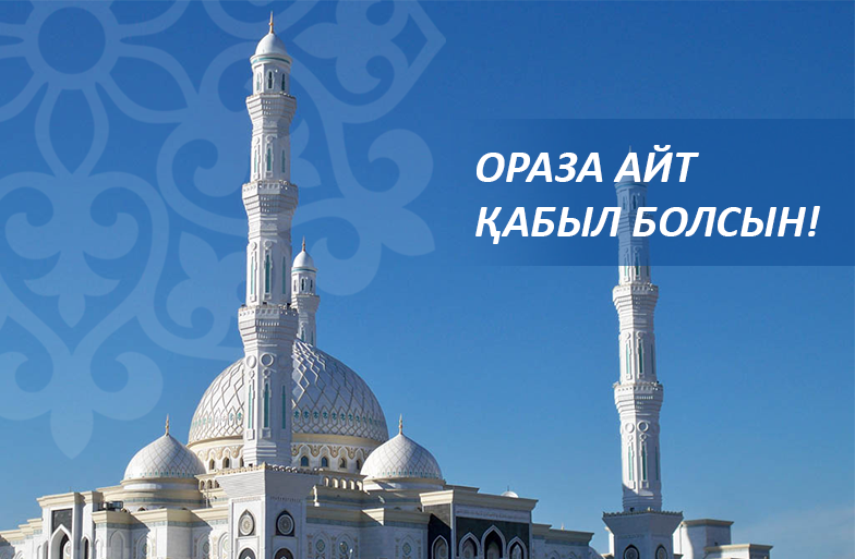 унда манга айт айт узбек музыка