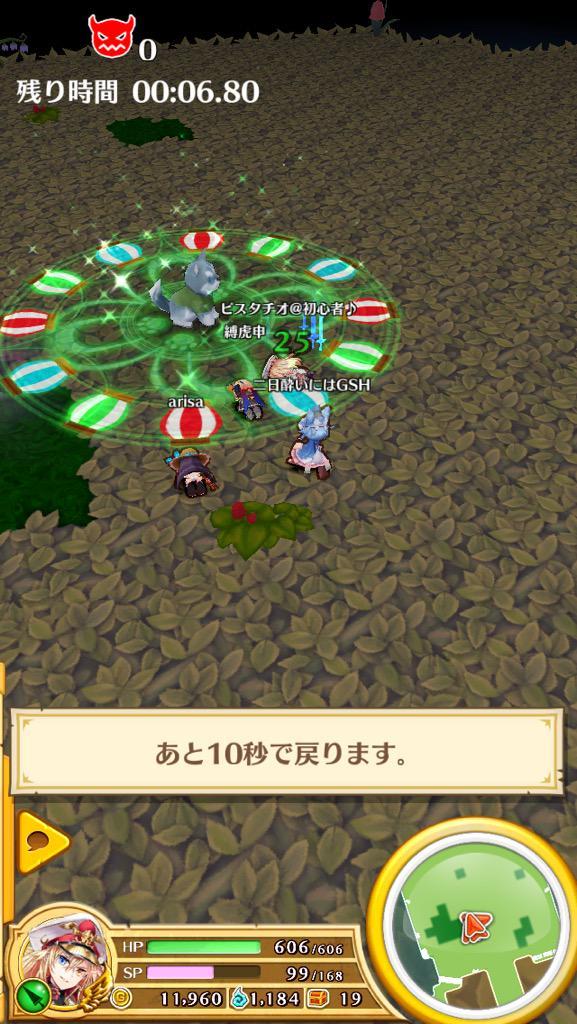 【白猫】新協力イベント「Divine Dragon's Saga~降臨 魔晶の邪竜ティアマト~」開催!部位破壊ってどんな感じ?モンハンっぽいwwww【プロジェクト】