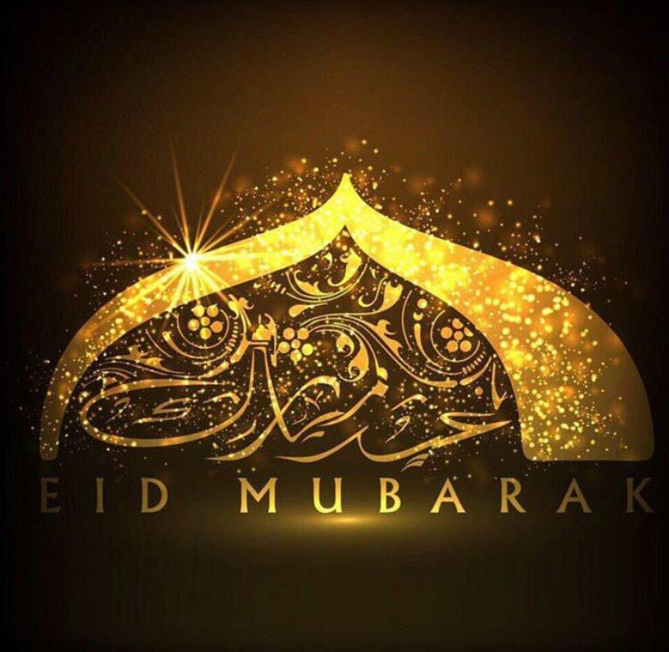 eidul zoha Known as eid al-adha, eid ul adha, id-ul-azha, id-ul-zuha, hari raya haji, greater eid or bakr-id the 'feast of sacrifice' is the most important feast of the muslim calendar eid al-adha falls on the 10th day of dhu al-hijjah, the twelfth and final month in the islamic calendar.