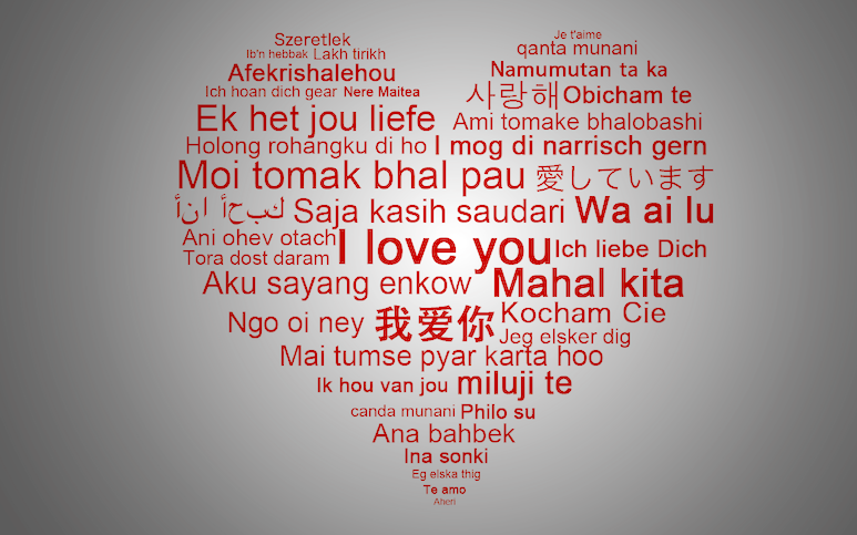 how to write i love you in japanese language
