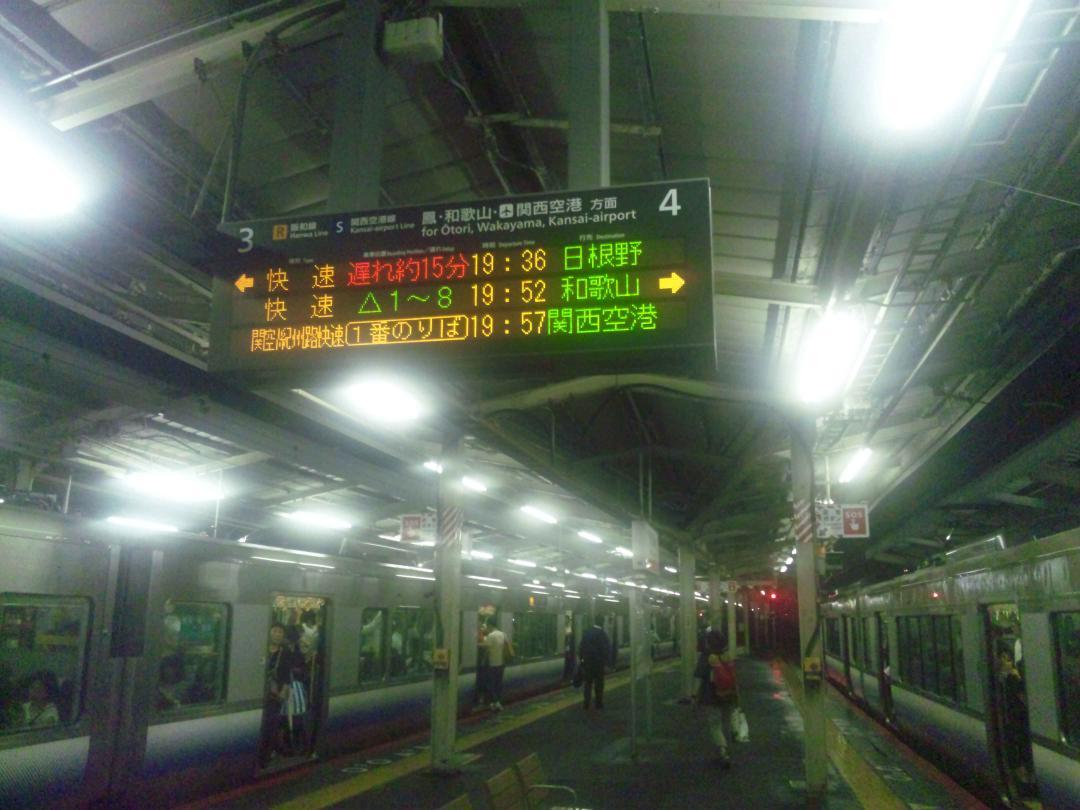 う な 阪和 遅延 線 【阪和線】信太山駅で人身事故発生「割とガチな人身事故、、、。」