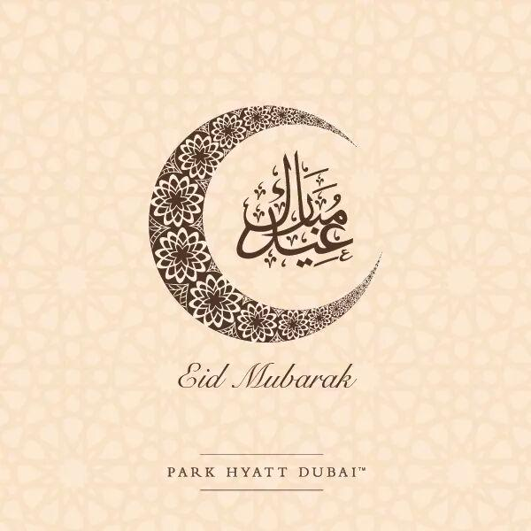 Park hyatt dubai on twitter eid greetings on behalf of the park eid greetings on behalf of the park hyatt dubai team eidmubarakpicitter3isho9i33p m4hsunfo