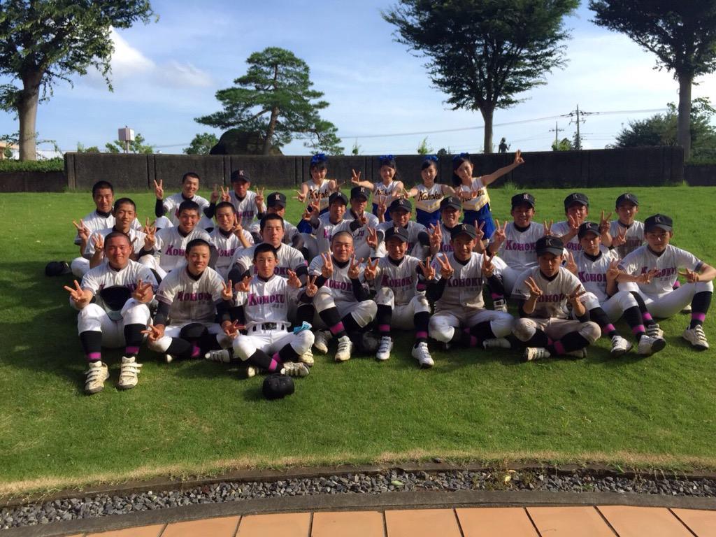 【歴代】土浦湖北高校野球部メンバーの進路 - 高校 …