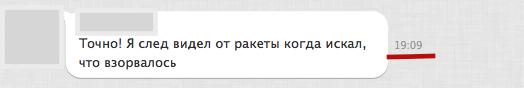 """Луганщину может возглавить координатор """"Народного тыла"""" Георгий Тука, - """"Четвертая власть"""" - Цензор.НЕТ 3569"""