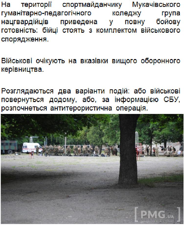 """Луганщину может возглавить координатор """"Народного тыла"""" Георгий Тука, - """"Четвертая власть"""" - Цензор.НЕТ 8248"""