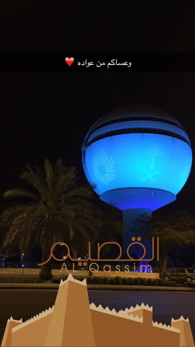 بدر الشايع No Twitter فلتر جديد في سناب شات ننتظر المزيد لمدينة بريدة من عدستي ايفون٦ Http T Co Dbylocd6pj
