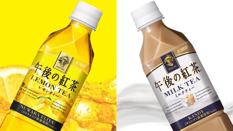 第3回 「KIRIN午後の紅茶 レモンティー vs ミルクティー」