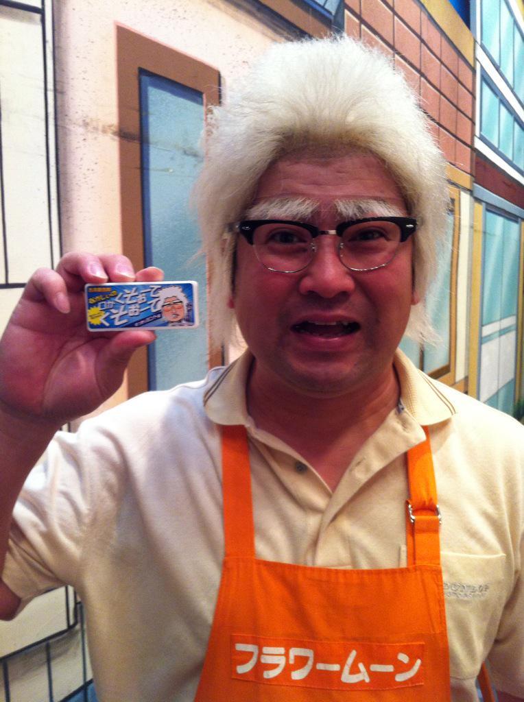 お待たせしました! 吉本新喜劇なかじぃのグッズが今日から発売されました! 祇園花月でも販売しておりますー!! みなさま是非ー!! http://t.co/CVMSxukdvI