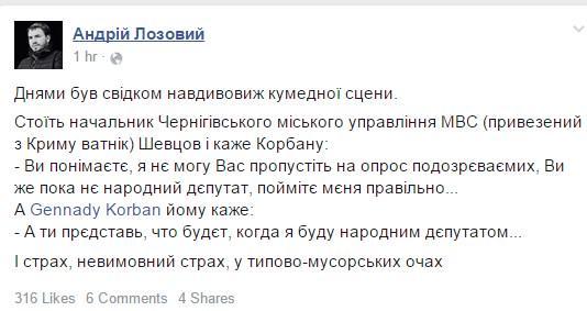 На Луганщине эпицентром агрессии террористов стала Станица Луганская. Ситуация возле Донецка значительно обострилась, - спикер АТО - Цензор.НЕТ 7975
