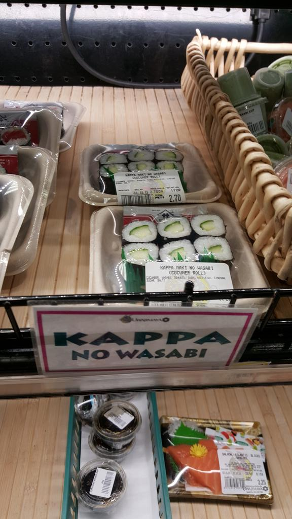 Kappa no wasabi http://t.co/a7tiulVrfw