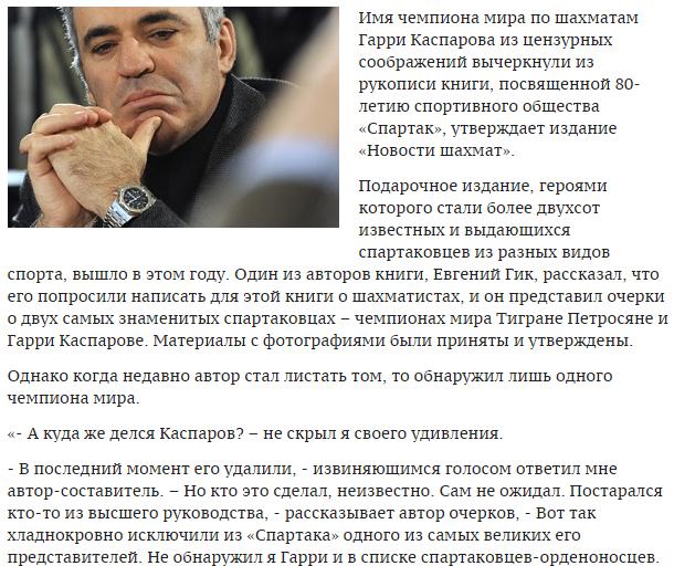 Террористы обстреливают Горловку с целью дискредитации ВСУ, - СЦКК - Цензор.НЕТ 4413