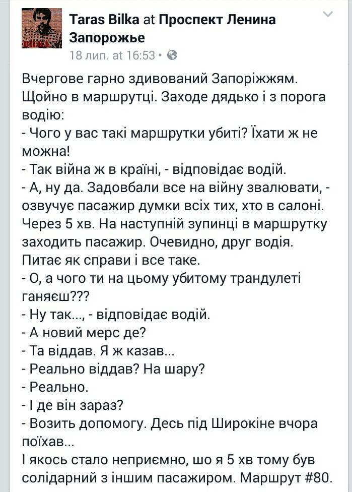 Боевики подтянули к Александровке значительные силы. Бои между Авдеевкой и Марьинкой идут непрерывно, - спикер АТО - Цензор.НЕТ 3145