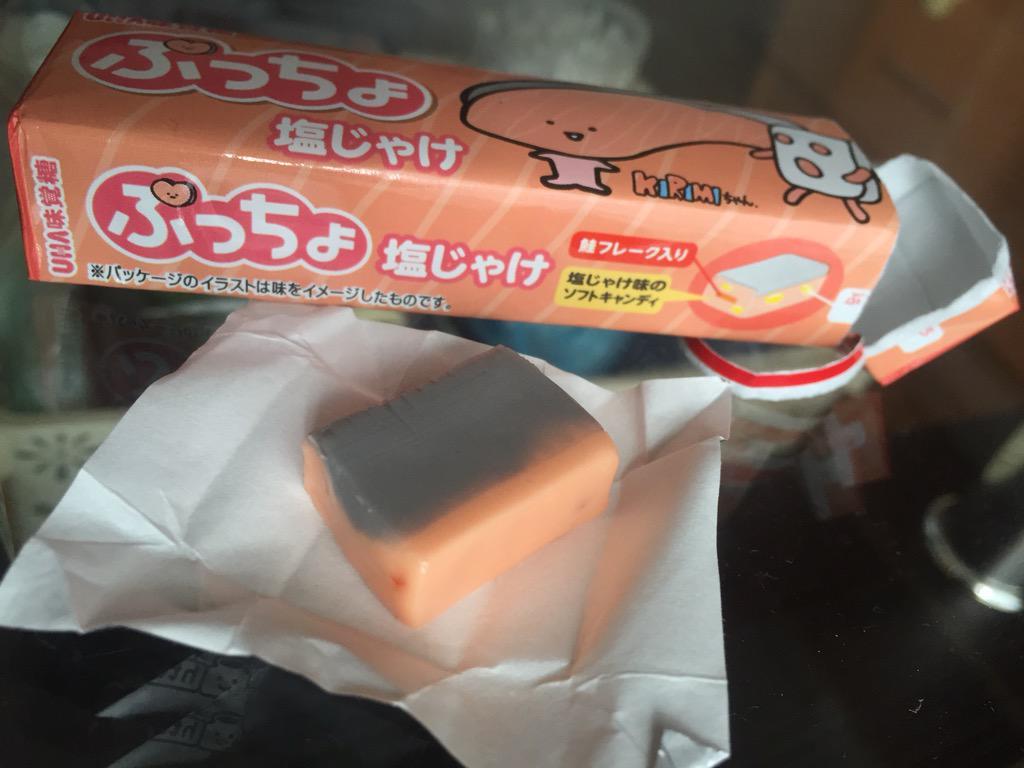 シャケ味のぷっちょ http://t.co/LEYtmNjz0A