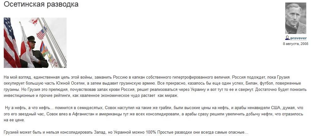 """За месяц уволены руководители трех систем """"Укрэнерго"""", отказавшиеся поддерживать махинацию с трансформаторами, - нардеп - Цензор.НЕТ 2287"""
