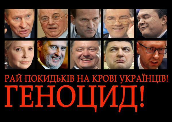 Порошенко назначил Радецкого, Маликова и Трепака заместителями главы СБУ - Цензор.НЕТ 5218
