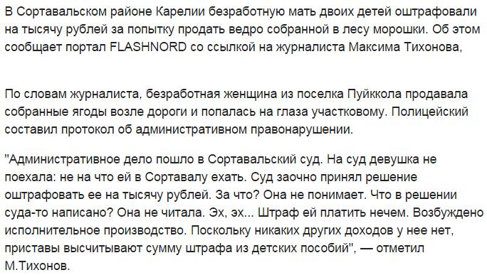 Внутренние конфликты в ГПУ связаны с началом реформы прокуратуры, - Порошенко - Цензор.НЕТ 9186
