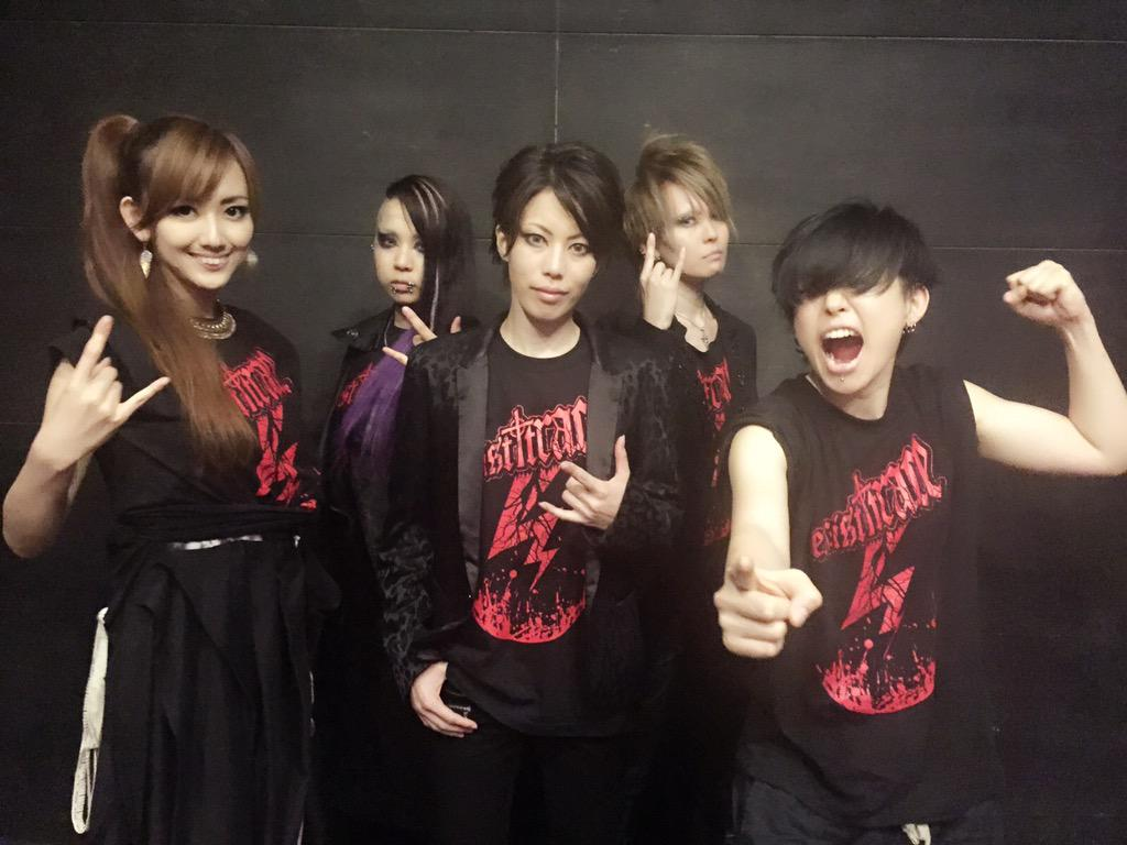 exist†traceワンマンライブ 『Reasons for the existence ーFINAL ACTー』 12月26日(土)渋谷TSUTAYA O-WEST開催決定! http://t.co/q0LXEEaV95 http://t.co/6FczWe5NNe