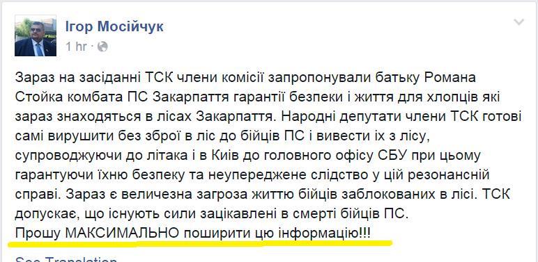 Внутренние конфликты в ГПУ связаны с началом реформы прокуратуры, - Порошенко - Цензор.НЕТ 440
