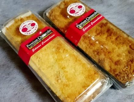 成城石井のチーズケーキがおススメ!美味しさの秘密を徹底解明