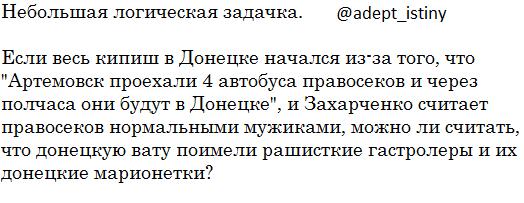Внутренние конфликты в ГПУ связаны с началом реформы прокуратуры, - Порошенко - Цензор.НЕТ 3904