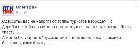 Внутренние конфликты в ГПУ связаны с началом реформы прокуратуры, - Порошенко - Цензор.НЕТ 8147