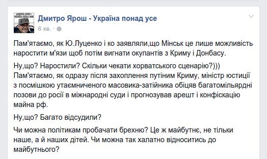 Особый статус Донбасса может не вступить в силу, - Порошенко - Цензор.НЕТ 3498