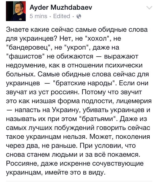 В оккупированном Крыму жалуются на некачественный бензин, завезенный из России - Цензор.НЕТ 9731