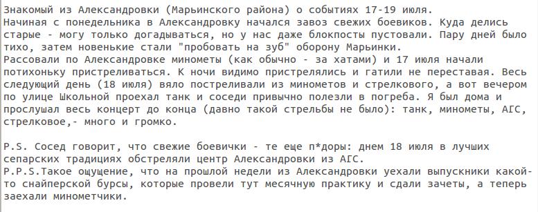 В центре Одессы подорвали бар: есть пострадавшие - Цензор.НЕТ 683