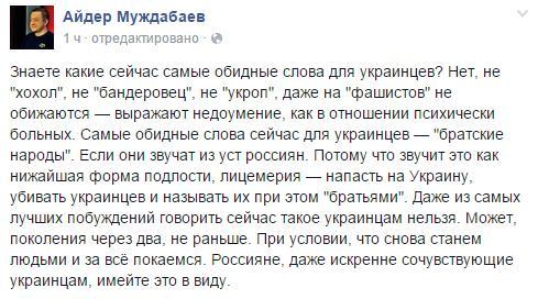 Особый статус Донбасса может не вступить в силу, - Порошенко - Цензор.НЕТ 6732