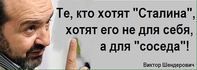 За минувшие сутки погибших нет. Ранены семеро украинских воинов, - спикер АТО - Цензор.НЕТ 5823