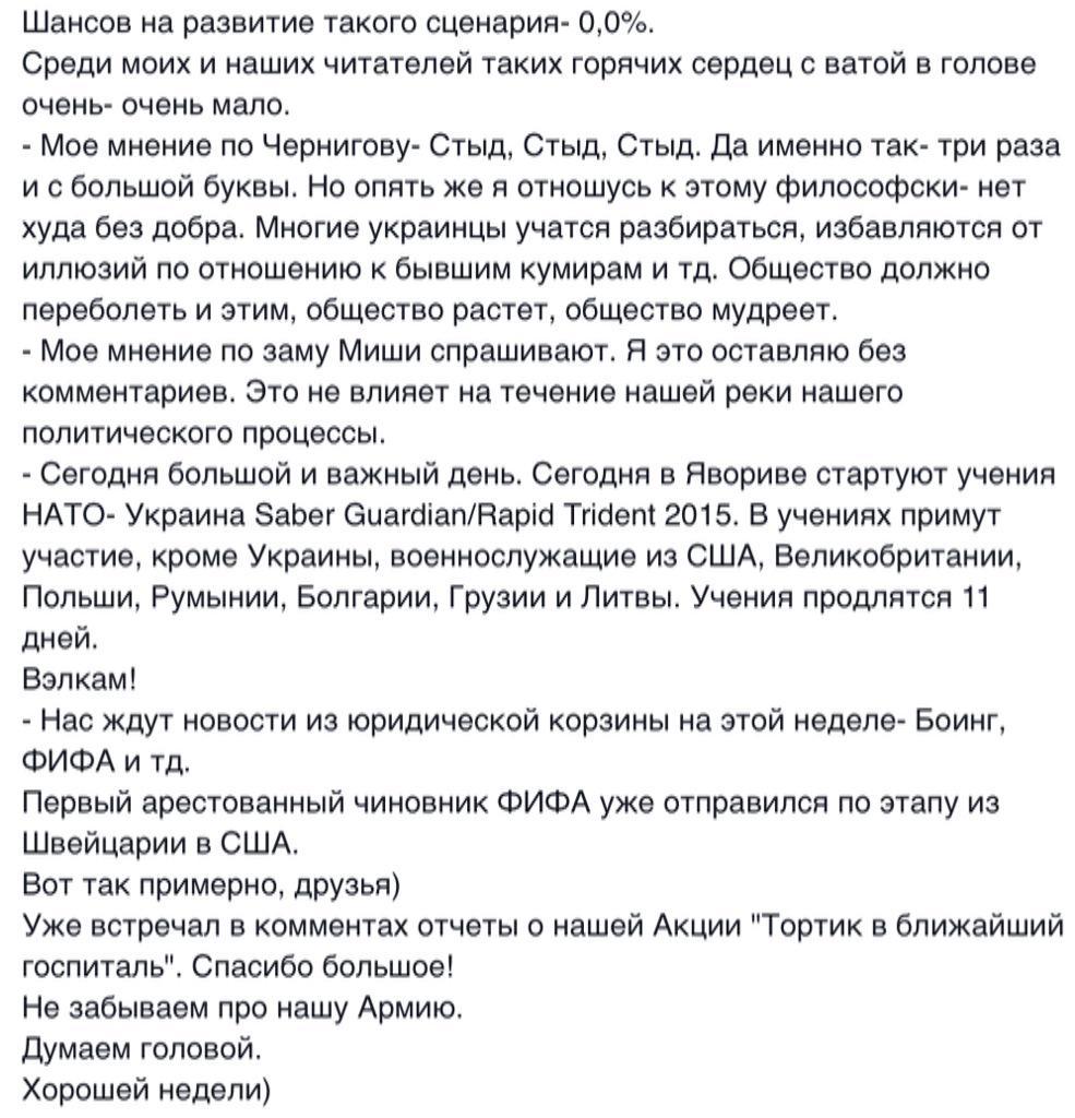 В Киеве сбежал с автоматом Калашникова караульный здания Минобороны, - МВД - Цензор.НЕТ 1274