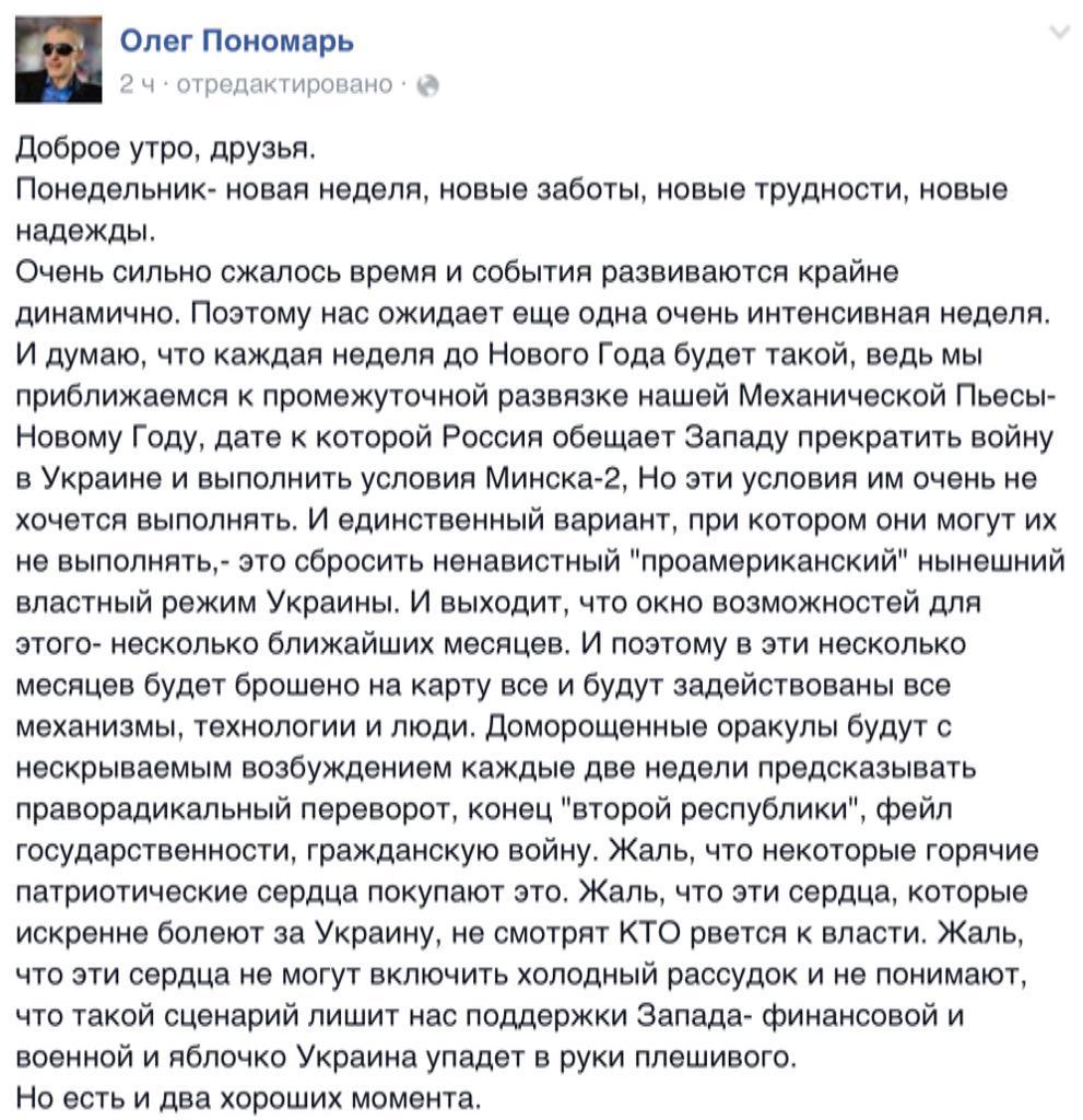 В Киеве сбежал с автоматом Калашникова караульный здания Минобороны, - МВД - Цензор.НЕТ 7217