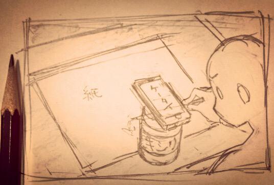 この爆発落書き、こんな感じでガムの容器の上に携帯置いて鉛筆の端を持ち横から覗きつつ描くというもどかしさ