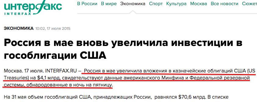 Экономический кризис и продовольственное эмбарго в России: люди экономят на еде, у продуктов меняется вкус и вес - Цензор.НЕТ 8485