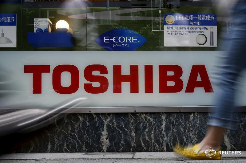 Toshiba inflated profits by $1.2 billion with top execs' knowledge - investigation: