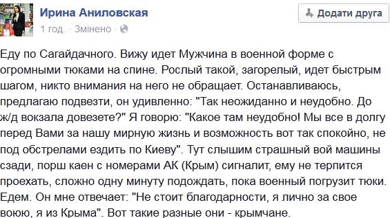 Всемирный конгресс украинцев призвал международное сообщество обратить внимание на захват Россией новой территории Грузии - Цензор.НЕТ 8173