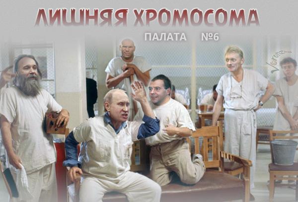 """Российский МИД назвал """"провокацией"""" совместные учения стран-членов НАТО и ВСУ на Львовщине - Цензор.НЕТ 7125"""