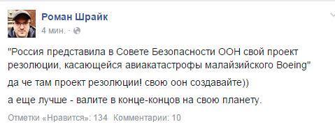 """Российский МИД назвал """"провокацией"""" совместные учения стран-членов НАТО и ВСУ на Львовщине - Цензор.НЕТ 449"""