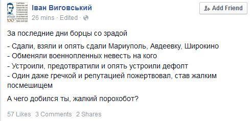 """""""Эту работу нужно делать, чтобы Украина была нашей, а не стала российской"""", - зенитно-ракетные комплексы ВСУ борются с беспилотниками во второй линии обороны - Цензор.НЕТ 5600"""