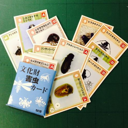 保存担当の机で見つけた文化財害虫カードバトルがアツい。 http://t.co/0A44dQmUtB