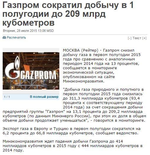"""Новейшие российские комплексы радиоэлектронного подавления """"Борисоглебск-2″ зафиксированы у границы и в Луганске, - ИнформНапалм - Цензор.НЕТ 3167"""