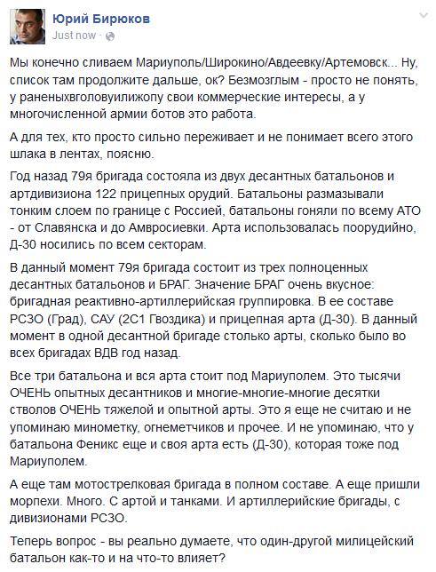 """""""Украинские морпехи обезвредили боевиков, американская полиция разогнала агрессивную толпу"""", - учения """"Рэпид Трайдент-2015"""" подходят к активной фазе - Цензор.НЕТ 2149"""