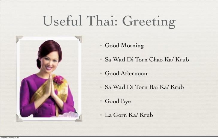 Thaigreetings hashtag on twitter thaigreetings hashtag on twitter m4hsunfo