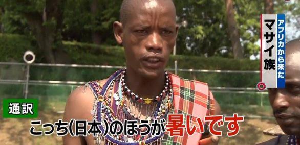 """所 十三 on Twitter: """"@kagononu..."""