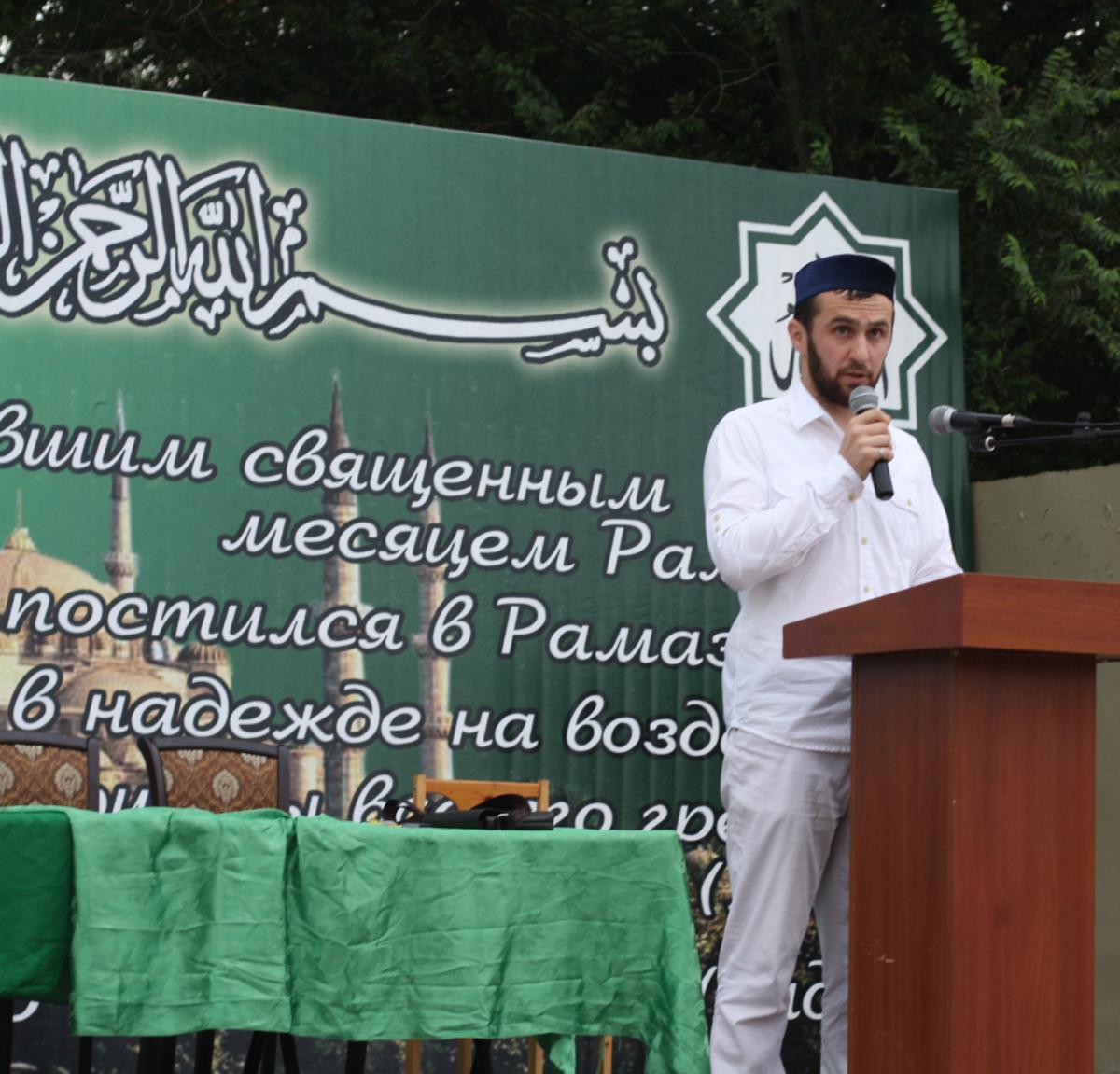 наша 20 лет мечети поздравления васильковый