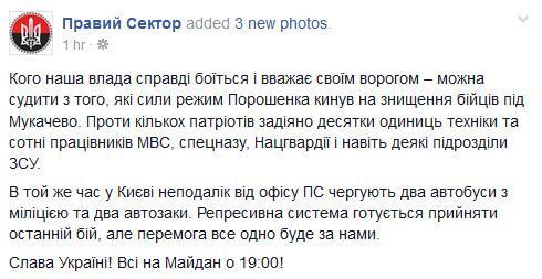 """Балога: """"Моим соратникам в Закарпатье поголовно приходят повестки в АТО. Совпадение?"""" - Цензор.НЕТ 3528"""