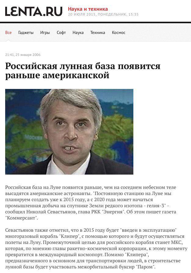 Марионетки Кремля в Крыму отключили наружное освещение в городах, но портреты с Путиным подсвечивают - Цензор.НЕТ 2974